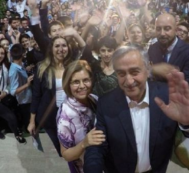 Cumhurbaşkanı Mustafa Akıncı 19 Mayıs Resepsiyonu Düzenledi