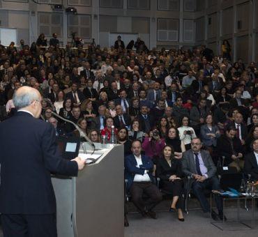 ITU Members Met At New Year Meeting